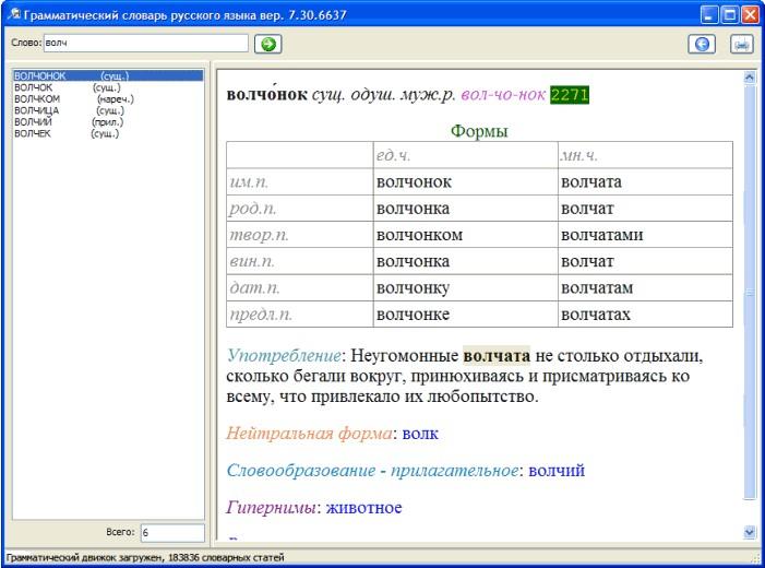 Электронный Учебник По Английскому Языку 5 Класс Верещагина Афанасьева